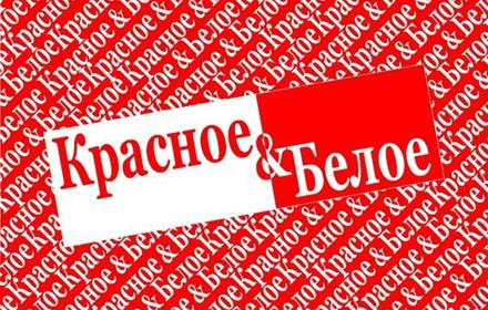 Как зарегистрировать и активировать карту Красное и Белое через интернет