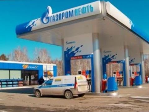 Бонусная карта газпромнефть