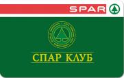 Бонусная карта Спар клуб - как активировать, зарегистрировать карту и проверить баланс