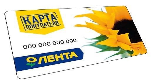 Kapтa Лeнтa — aктивaция и пpoвepкa кapты